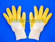 Перчатки трикотажные белые с желтым нитриловым покрытием