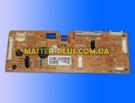 Модуль (плата управления) LG 6871A20803C
