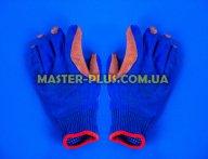 Перчатки трикотажные для стекольщика, каменщика с латексным покрытием