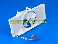 Вентилятор обдува морозильной камеры в сборе Bosch 647519