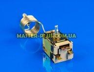 Термостат ТАМ-113-4(1.3м) t -15/+5 (воздушный)