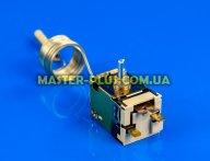 Термостат ТАМ-113-1(1.3м) t -20/-5 (воздушный)