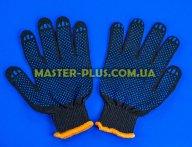 Перчатки трикотажные черные с ПВХ точкой (10 класс, 2 нитки)