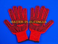 Перчатки трикотажные красные с ПВХ точкой (10 класс, 3 нитки)