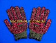 Перчатки трикотажные хаки с красной ПВХ точкой (13 класс, 3 нитки)