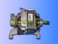Мотор Indesit Ariston C00145039