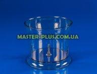 Чаша измельчителя 500ml для блендера Kenwood KW712995