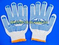 Перчатки трикотажные белые с ПВХ точкой (10 класс, 3 нитки)