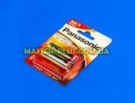 Батарейка Panasonic Pro Power AA BLI 2шт Alkaline (LR6XEG/2BP)