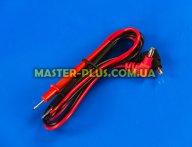 Комплект щупов для мультиметров (тестеров) серии M830(пара)