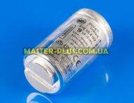 Конденсатор AEG 1250020227