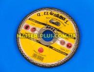 Круг зачистной по металлу Ø115х6,0х22,2мм Sigma 1931211