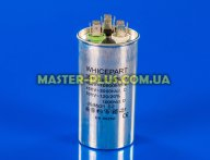 Конденсатор двойной 35µF+1.5µF 450V Whicepart