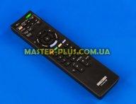 Пульт для телевизора SONY RM-ED022 (не оригинал)