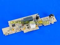 Модуль (плата) управления Ariston C00143104