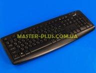 Клавиатура Genius KB-110X (31300711107)
