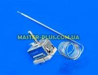 Терморегулятор Electrolux 3890770237