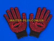 Перчатки трикотажные черные с ПВХ точкой двухсторонние (10 класс, 3 нитки)