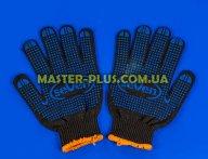 Перчатки трикотажные черные с ПВХ точкой (10 класс, 3 нитки)