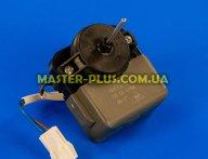 Вентилятор Electrolux 2425775034 для холодильника