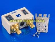 Реле давления сдвоенное Magic Control HLP-830