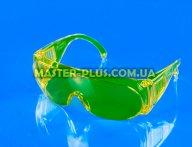 Окуляри для захисту від ультрафіолету Errecom UV1002 для інструмента для ремонту холодильників