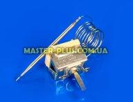 Термостат для духовки Zanussi 3570832018 Original