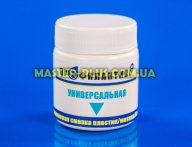 Силіконова змазка для пластик / метал (густа) 50ml для хімії