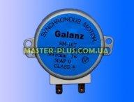 Моторчик тарелки 30V Galanz SM-16T