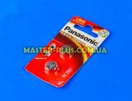 Батарейка Panasonic LR44 Micro Alkaline 2шт (LR-44EL/2B) для електротоварів