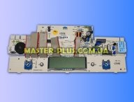 Модуль (плата управления+плата индикации) Ariston C00256539