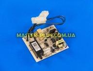 Модуль (плата) управления для пылесоса Electrolux 1181383033