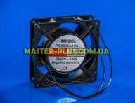 Вентилятор обдува 92х92х26mm
