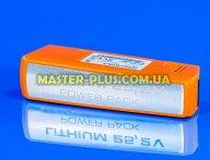Аккумуляторная батарея Electrolux 2198217214