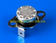 Термостат KSD301 120° C 250В 10А з кнопочкою для радіодеталі