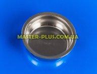 Фільтр-сито на дві порції для кавоварки DeLonghi 7313286069 для кавоварки