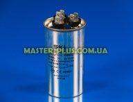 Конденсатор двойной  30µF+1.5µF 450V для кондиционера
