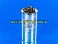 Конденсатор двойной  35µF+1.5µF 450V для кондиционера