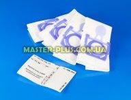 Мешок для пылесоса Zelmer ZVCA100B 49.4000 (без упаковки)