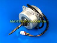 Мотор вентилятора наружного блока LG 4681A10030D