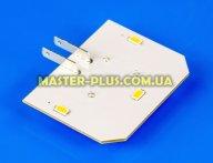 Модуль индикации светодиодный Атлант 906345000045