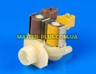 Клапан впускной 2/180 с тонкими выходами совместимый с Bosch 265772