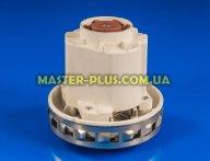 Двигатель SKL для моющих пылесосов Zelmer, Samsung, Thomas, DeLonghi