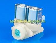 Клапан впускний Beko 2901250300 для пральної машини