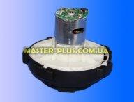 Мотор Electrolux 2198841153 Original