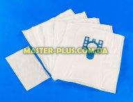 Набор мешков (5шт) с фильтром для пылесоса Miele 9917730 SKL