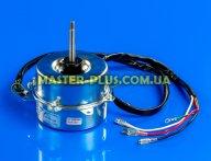 Мотор вентилятора 20w для зовнішнього блоку для кондиціонера