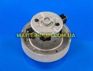 Мотор 1600W для пылесоса Samsung DJ31-00007Q Original