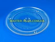Тарелка  AEG 50280600003 для микроволновой печи