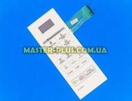 Панель управления (мембрана) LG MFM62938301